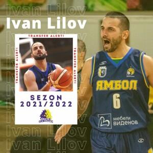 Bun venit Ivan Lilov