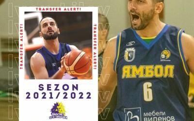 Un fundaș bulgar în lotul Baschet SCM Timișoara pentru sezonul 2021/2022